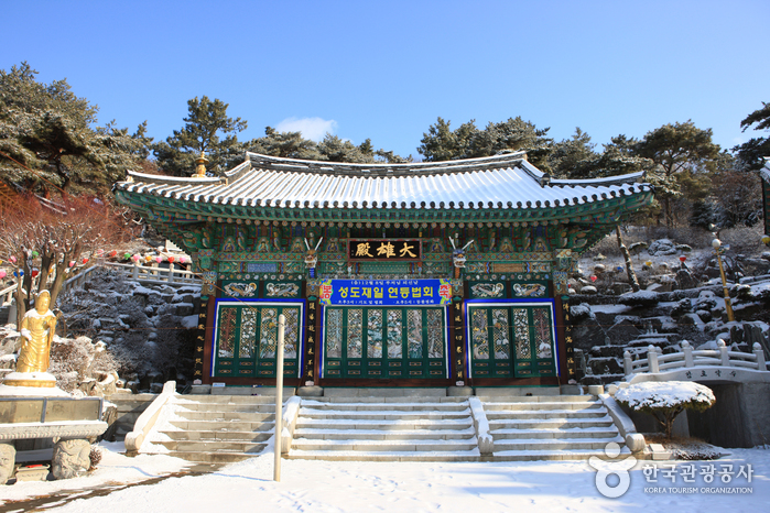 Incehon Heungryunsa Temple (흥륜사(인천))
