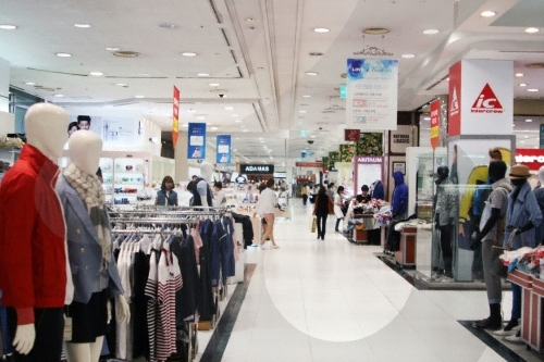 Small Business Distribution Center (Happy World Department Store) (중소기업유통센터-행복한세상 백화점)