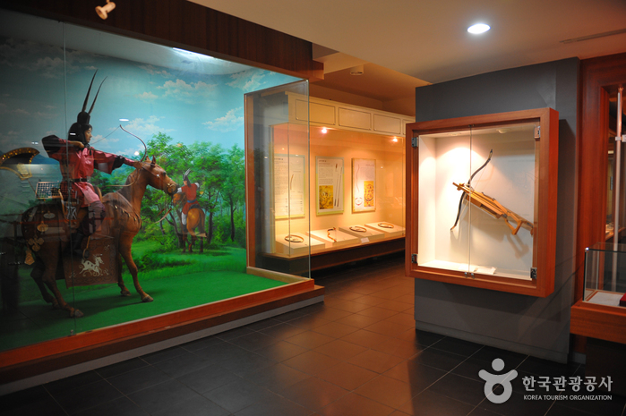 Bucheon Bow Museum (부천활박물관)