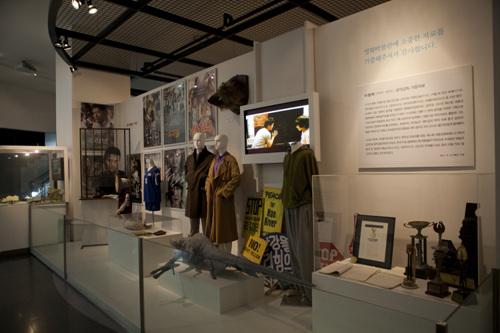 Koreanisches Filmmuseum (한국영화박물관)