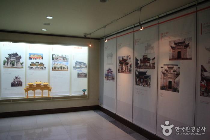 駐韓中国文化院(주한중국문화원)