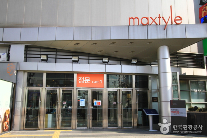 Maxstyle<br>(맥스타일)