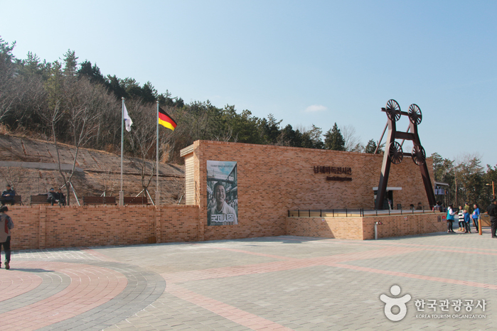 Namhae German Exhibition Hall (남해 파독전시관)
