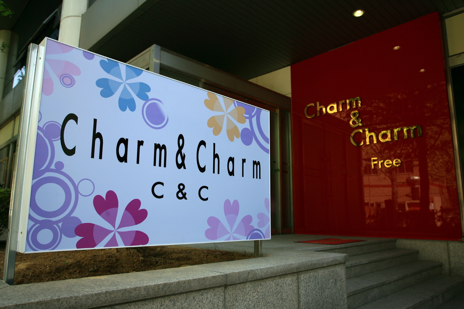 Charm & Charm釜山店 (참앤참 부산점)