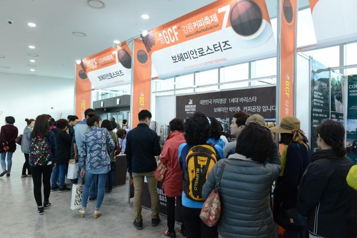 Kaffeefestival Gangneung (강릉 커피축제)