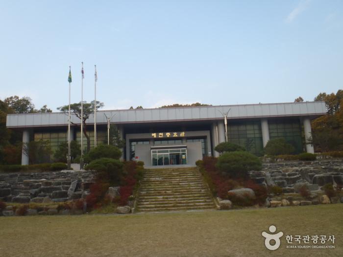 忠孝テーマ公園(충효테마공원)