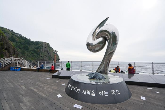 Haengnam Coastal Walking Path (행남 해안산책로)