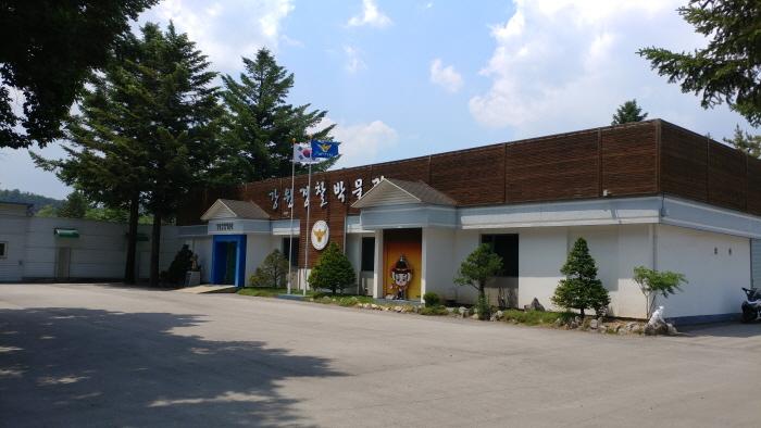 강원경찰박물관