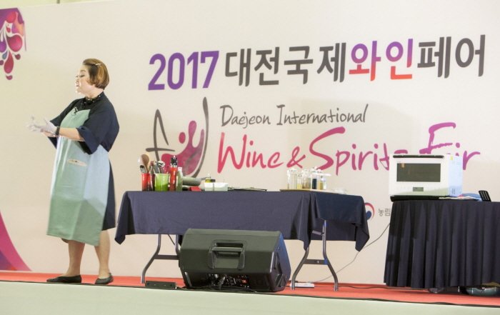 Internationale Weinmesse Daejeon (대전국제와인페어)