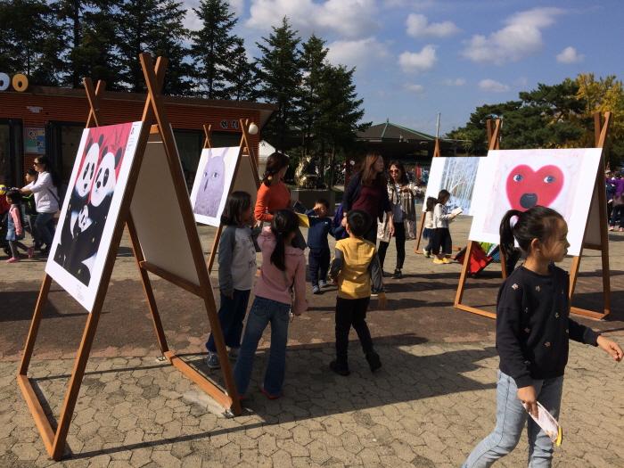 서울대공원 가을축제 동물원 속 미술..