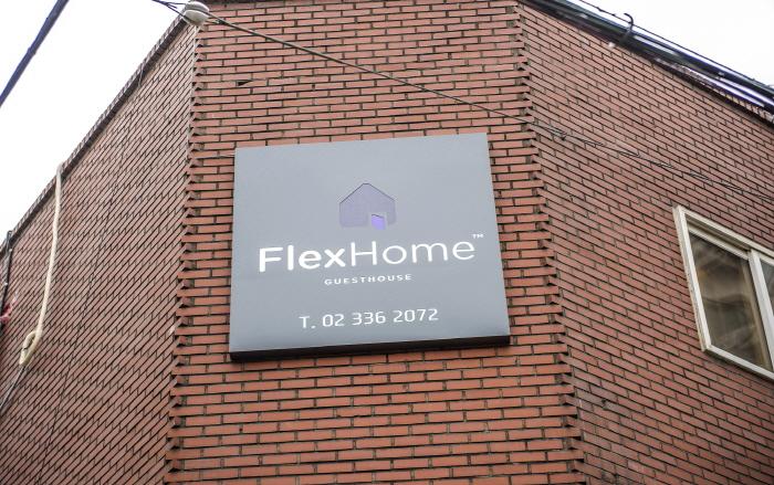 FlexHome (플렉스홈)