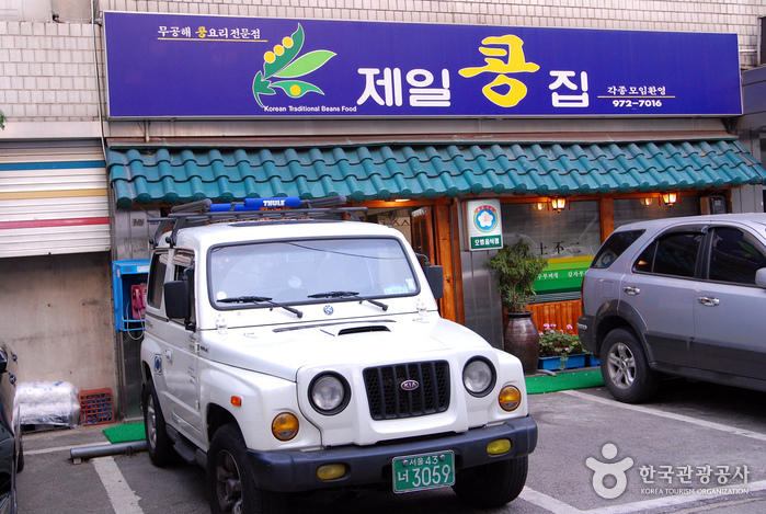 Jeil Bean Restaurant (제일콩집)