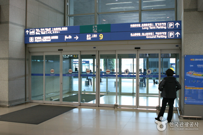 Aéroport International d'Incheon (인천국제공항...
