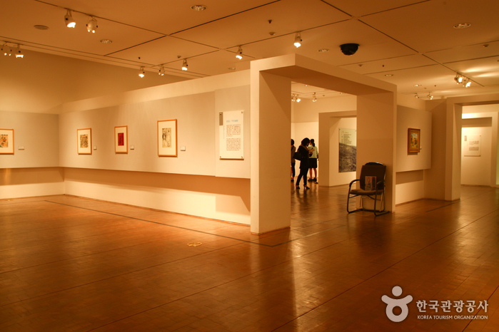 photo about Seoul Museum of Art