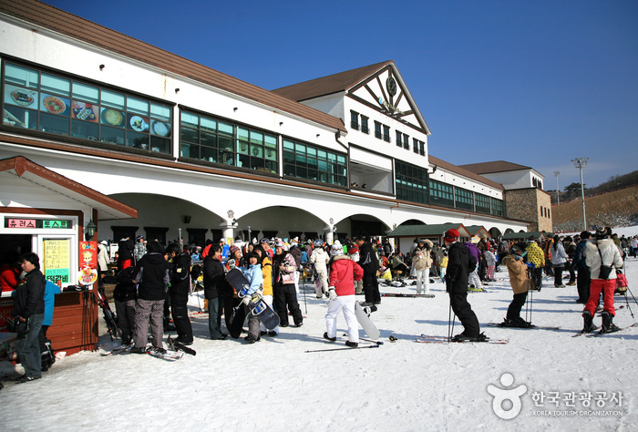 Eden Valley Ski Resort (Yangsan Eden Valley Resort) (에덴밸리스키장 (에덴밸리리조트))