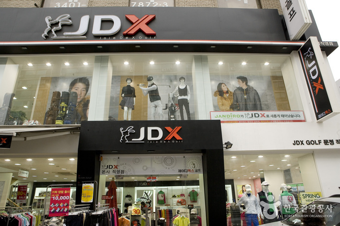 제이디엑스 (JDX)