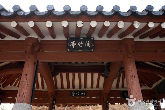 霊岩 王仁博士村(영암 왕인박사마을)