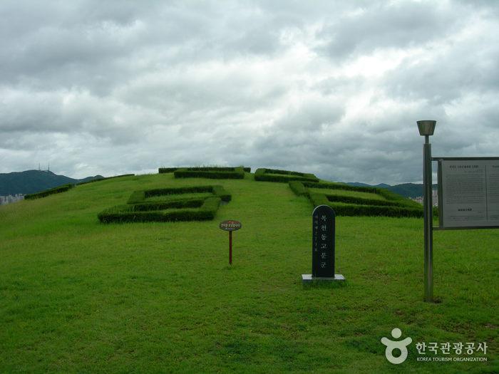 Музей Покчхон (Пусан) (복천박물관(부산))21