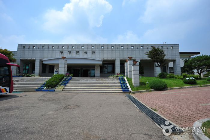 Ganghwagun Agricultural Center (강화군 농경문화관)