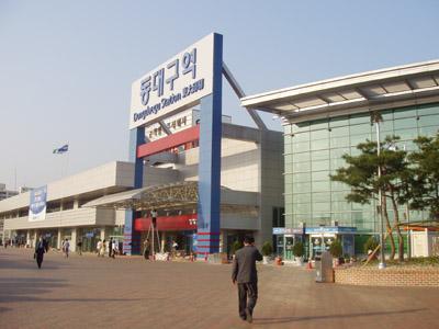Dongdaegu Station (동대구역)