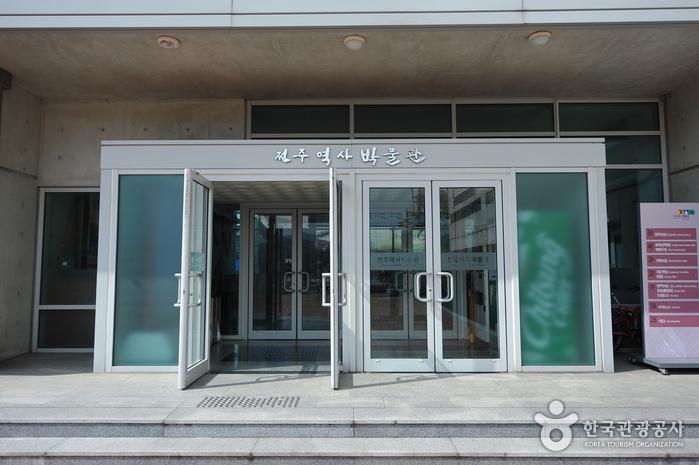 Музей истории Чончжу3