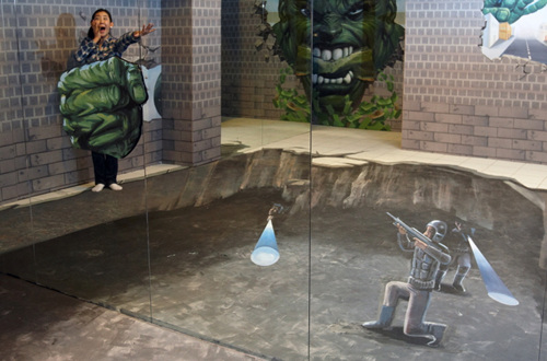 Alive Museum (N Seoul Tower) (박물관은 살아있다 (N서울타워점))