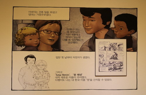 Internationales Schüler-Animationsfestival Pucheon (부천국제학생애니메이션페스티벌)