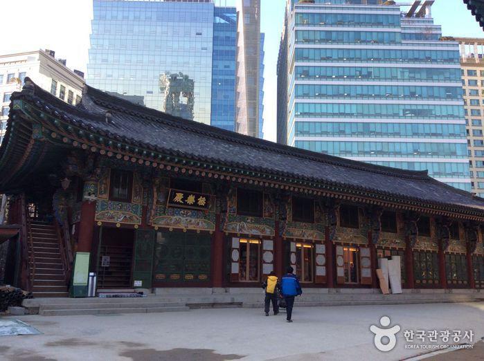 Temple Jogyesa de Séoul (조계사 (서울))