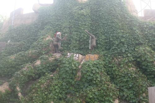 김해 부경동물원