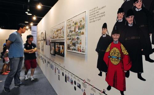 富川国際漫画フェスティバル(부천국제만화축제)