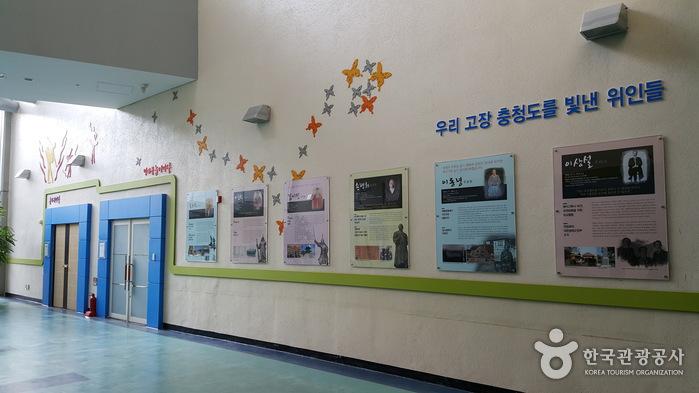 충북학생교육문화원