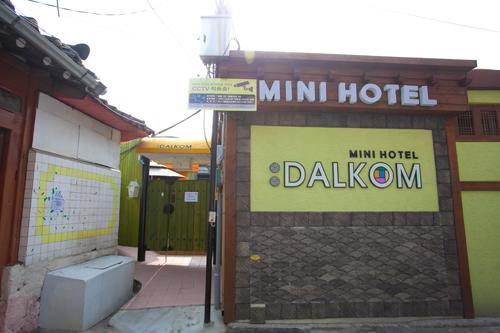 Mini Hotel Dalkom (호텔 달콤)