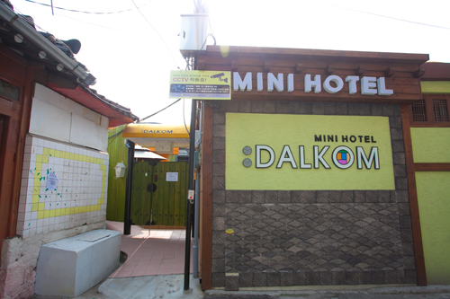 Mini Hotel Dalkom (호텔 달콤) [한국관광품질인증/Korea Quality]