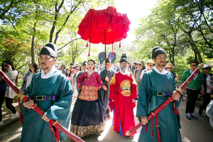 한복 입고 조선을 만나다, 궁중문화축전