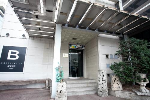 보보호텔 [우수숙박시설 굿스테이] 사진4