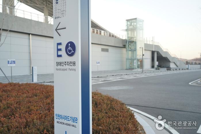 Incheon Asiad Main Stadium (인천아시아드주경기장)