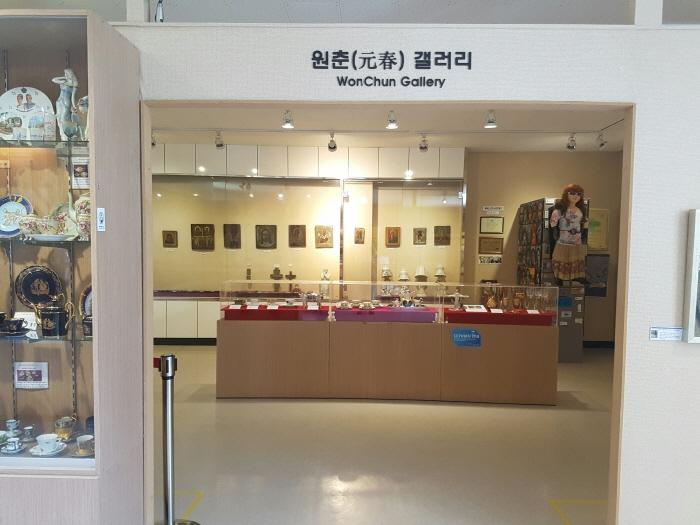 환희컵박물관