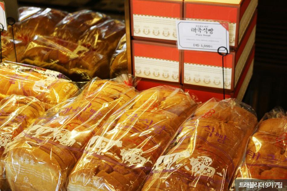진열돼있는 태극식빵