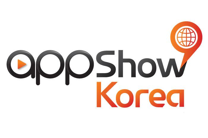 앱쇼코리아 / AppShow Korea 2018