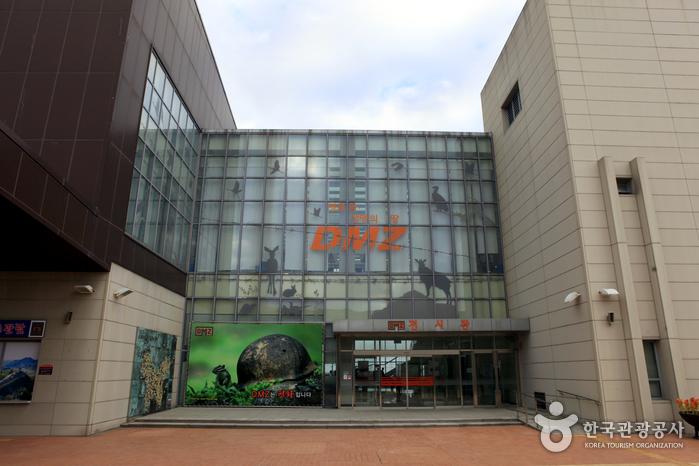 DMZ Museum Goseong (고성 DMZ 박물관)