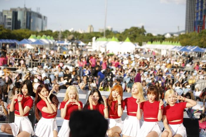 대한민국 청년의 날 2020