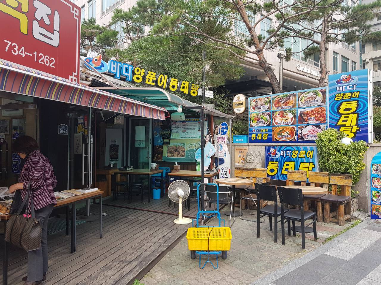 海边铜盆冻明太鱼汤(바다양푼이동태탕)