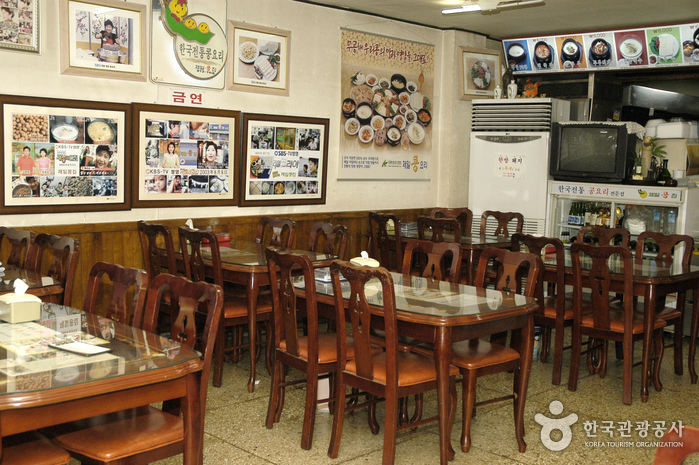 Jeil Bean Restaurant ()