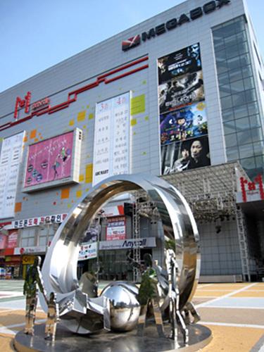 Megabox Sinchon (메가박스 신촌)