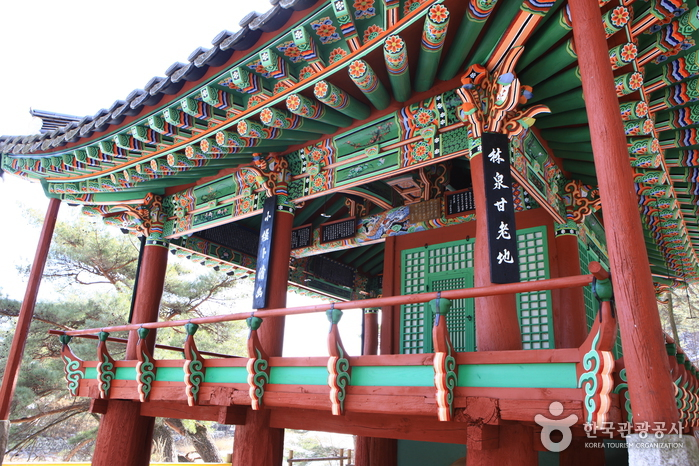 Geochang Suseungdae Park (거창 수승대)