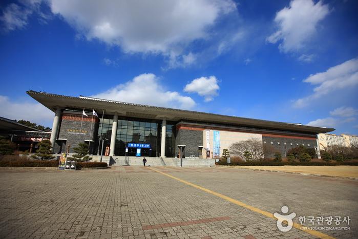 Gwangju Folk Museum ...