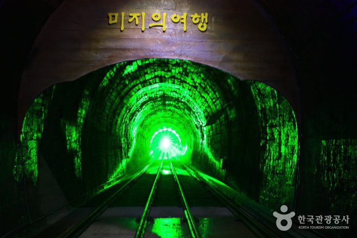 Trash: Samcheok Ocean Railbike (삼척 해양레일바이크)