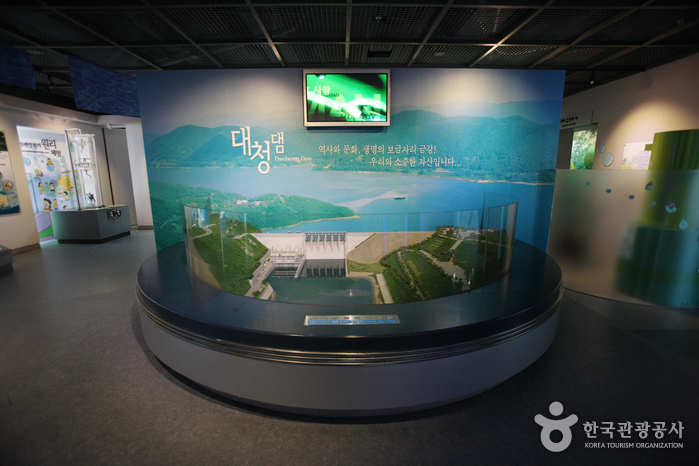 Daecheong Dam Water Culture Center (대청댐 물문화관)