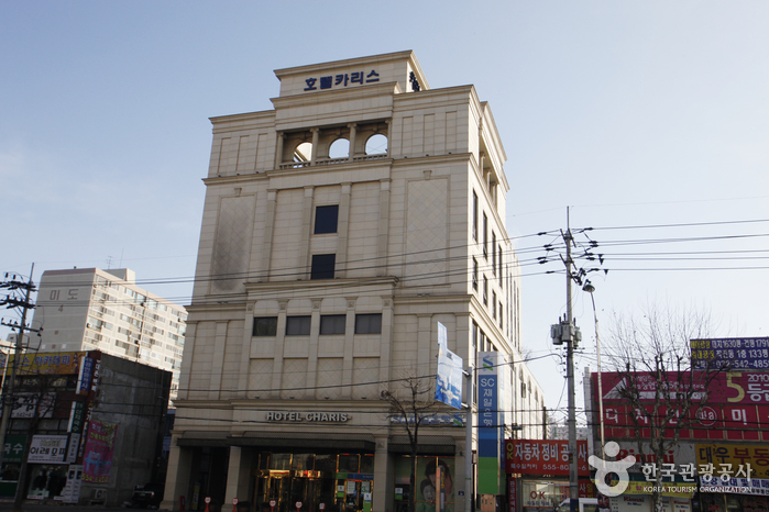 Hotel Charis (호텔 카리스)