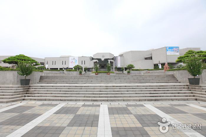 Kultur- und Kunstzentrum Daegu (대구문화예술회관)